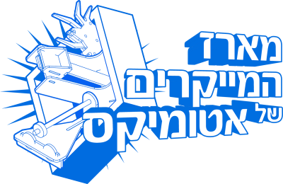 Logo-1500px-one-tone-transparent